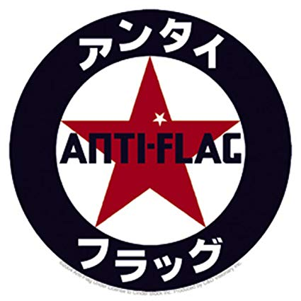 Amazon.com: Licenses Products Anti Flag Star Sticker: Toys.