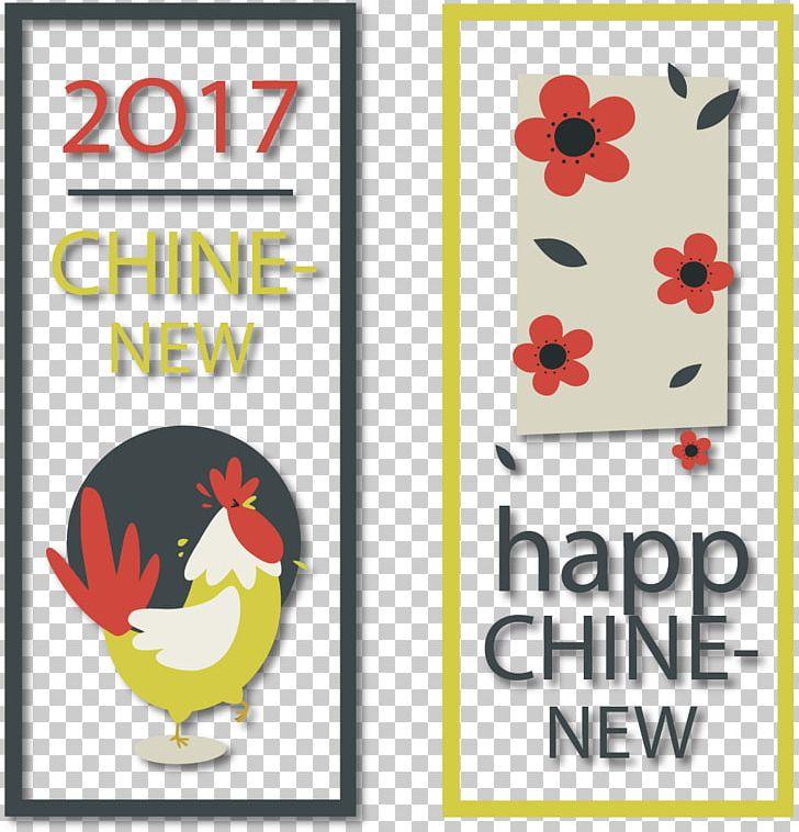Oudejaarsdag Van De Maankalender Banner Chinese New Year PNG.