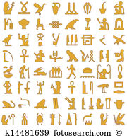 Antiquities clipart #12