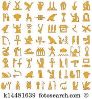 Antiquities Clip Art Illustrations. 3,067 antiquities clipart EPS.