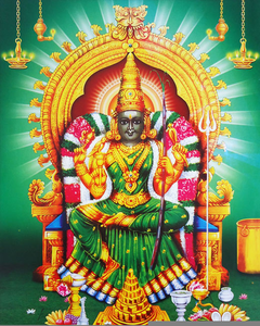 Indian Gods Cliparts Free Download.