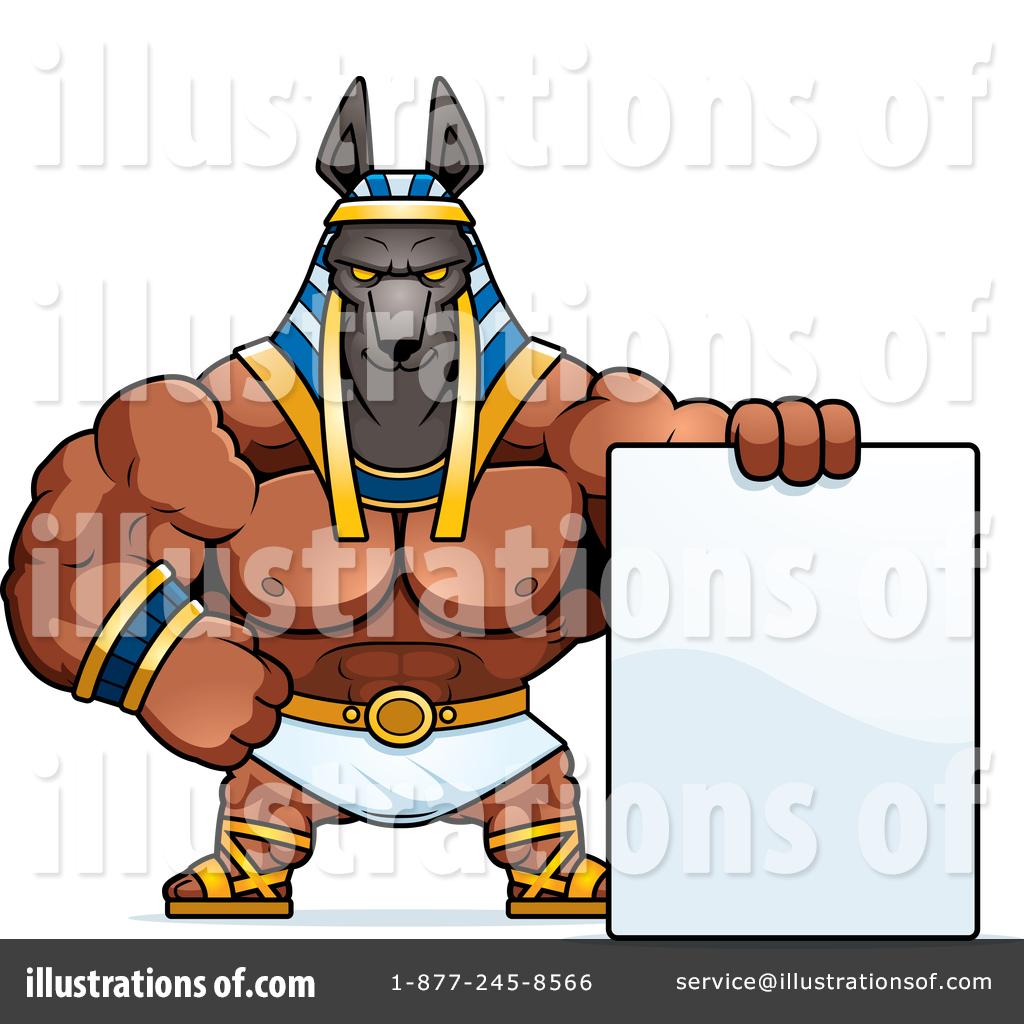 Anubis Clipart #1435014.