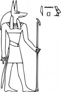 Anubis Clip Art Download.