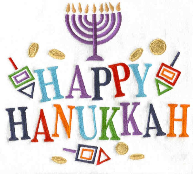 Christmas and hanukkah clip art.