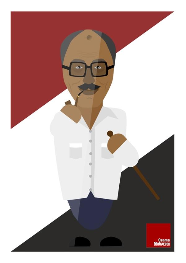 Anwar Sadat on Pantone Canvas Gallery.