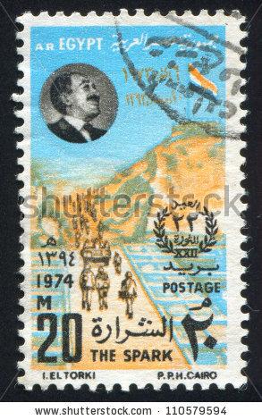 Sadat Stock Photos, Royalty.