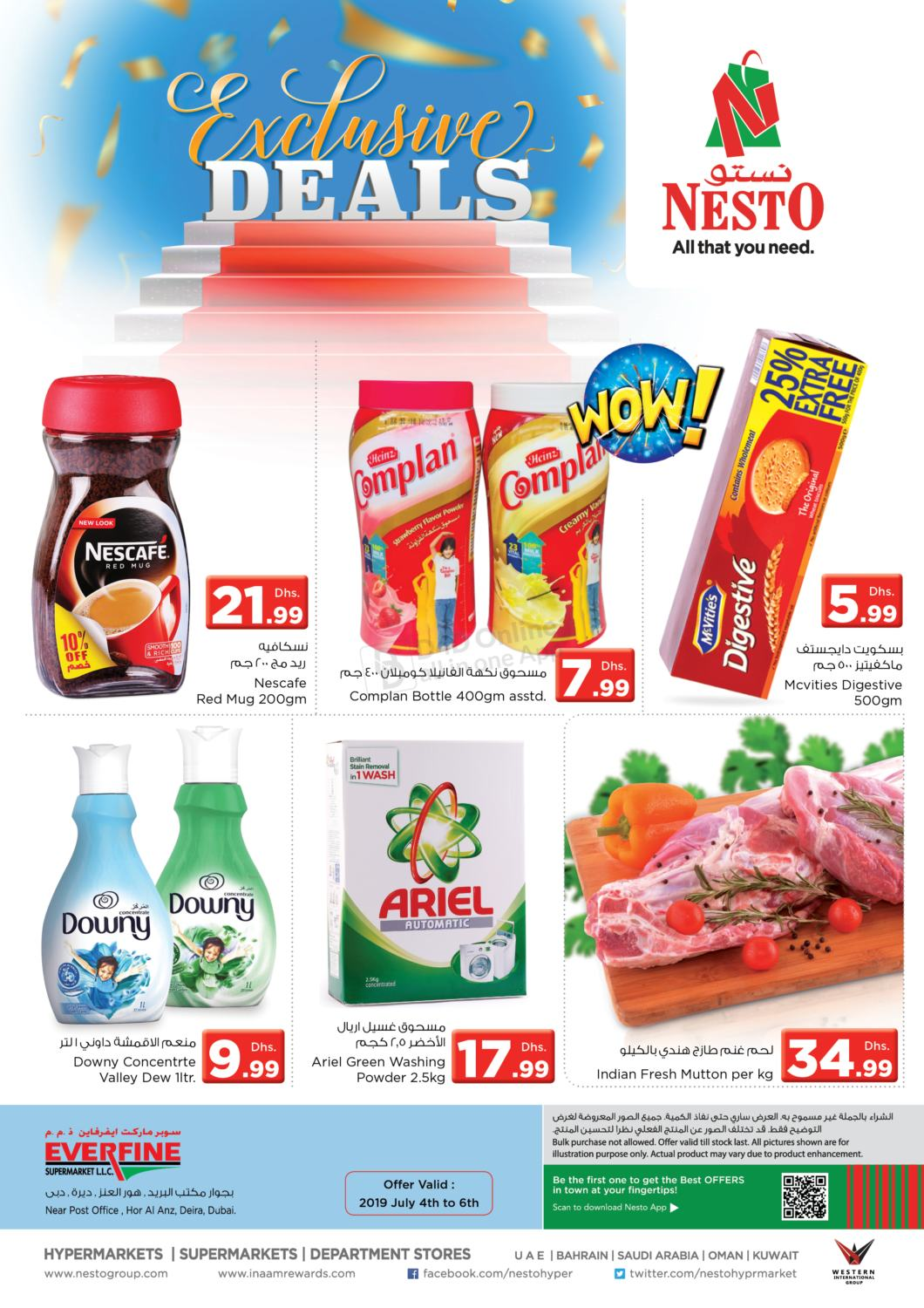 Nesto Hypermarket Offers in United Arab Emirates.