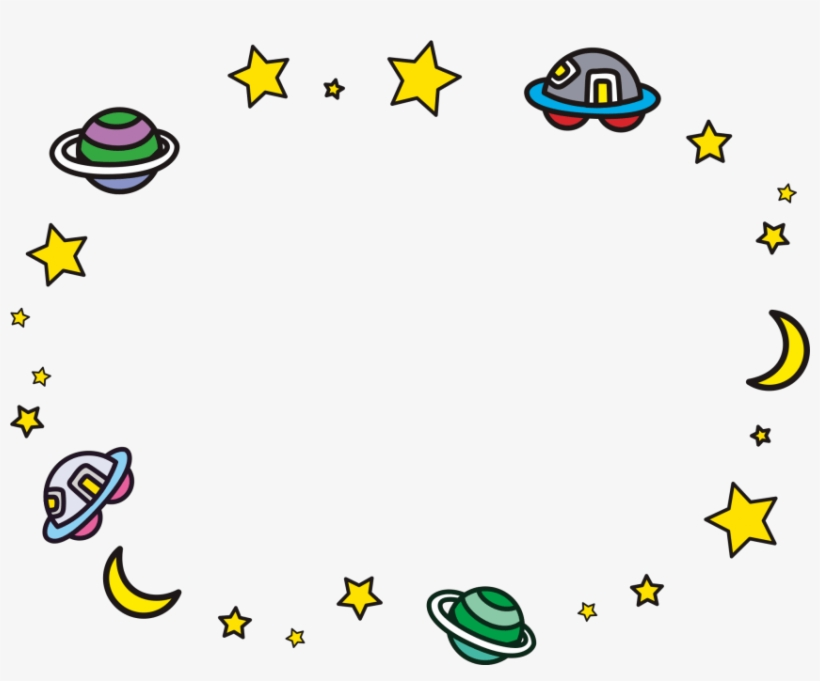 Free Png Space Planet Border Png Images Transparent.