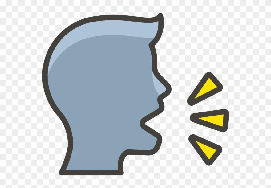 Speaking Head Emoji Clipart (#3761441).