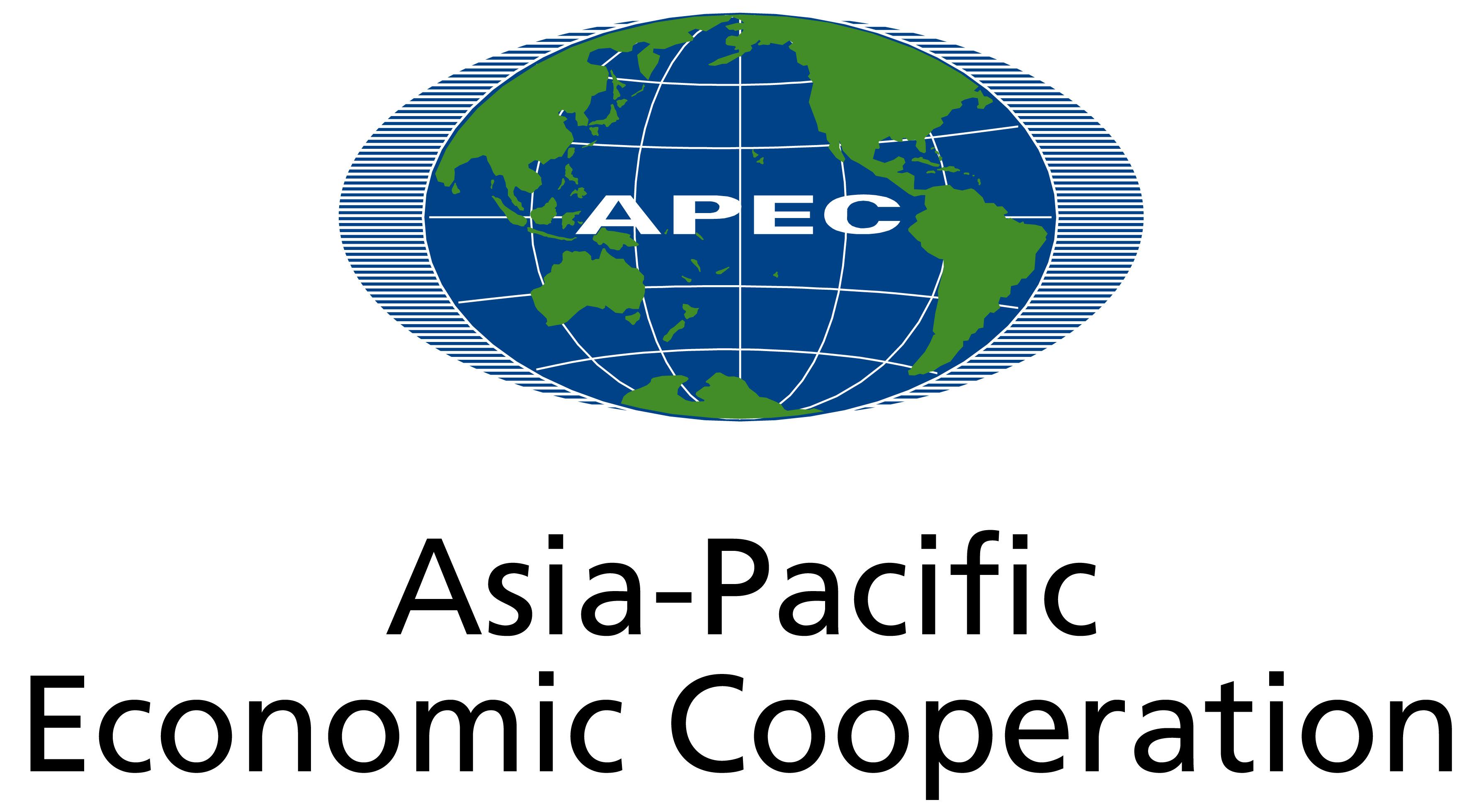 File:APEC Logo 2003.jpg.