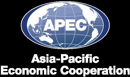 Apec logo png 4 » PNG Image.