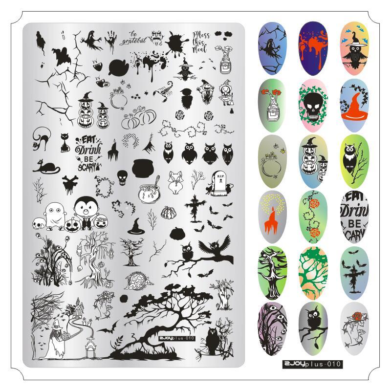 Nail Stamping Plates Nail Stamp Polish Image Nail Art Image.