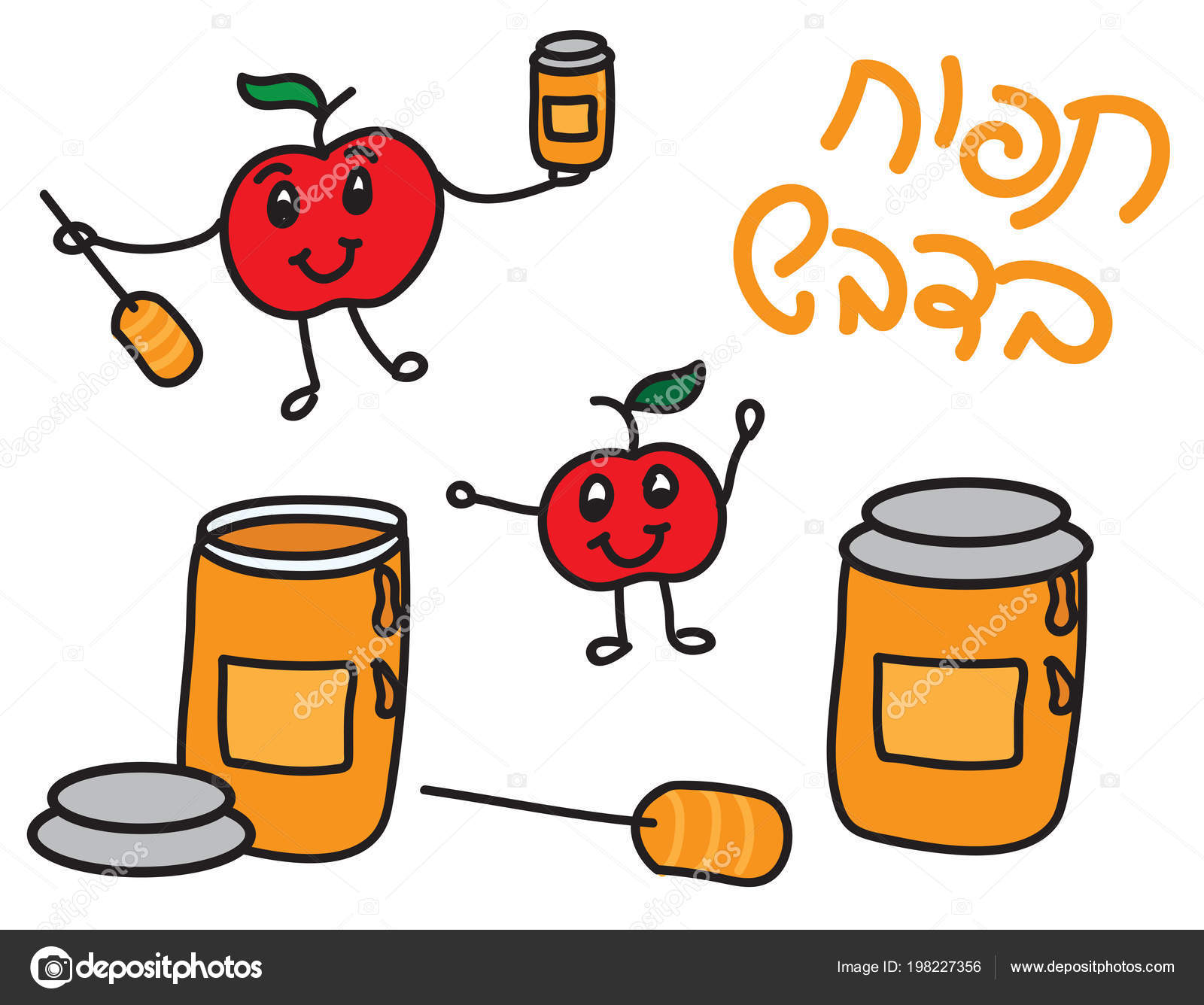 Apple Honey Doodle Clipart Set Isolated — Stock Vector © Sigdesign.