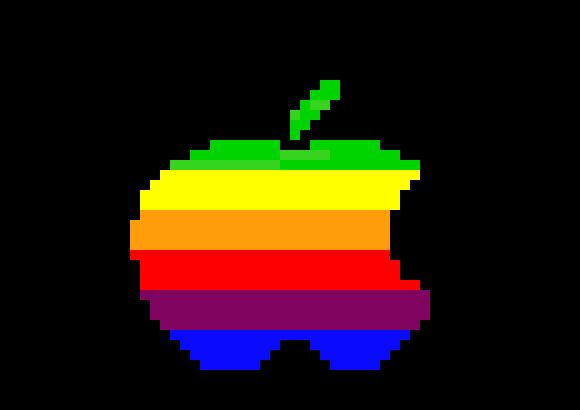 old apple logo.