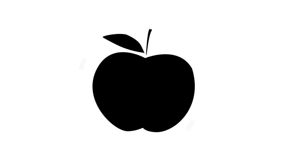 Apple Silhouette Png @ Pngimages.pics.