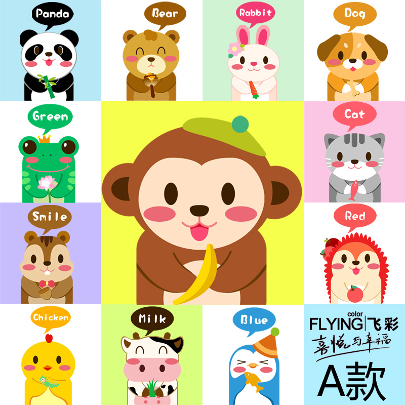 Cute animal switch stickers glass refrigerator home appliance.