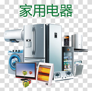 Home appliance , Home appliance Washing machine Rice cooker.