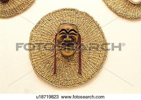 Stock Photo of object, handicraft, applied arts, rice straw, mask.