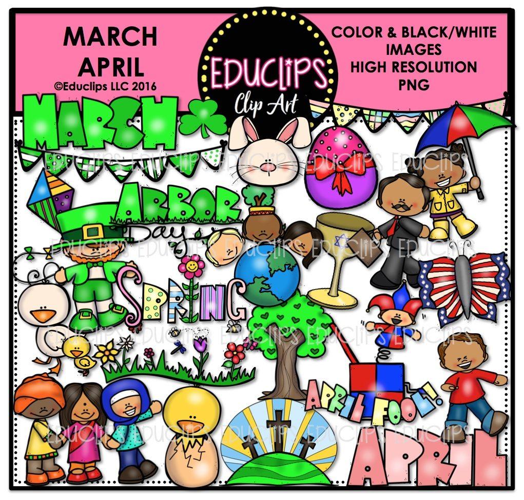 March April Clip Art Bundle (Color and B&W).