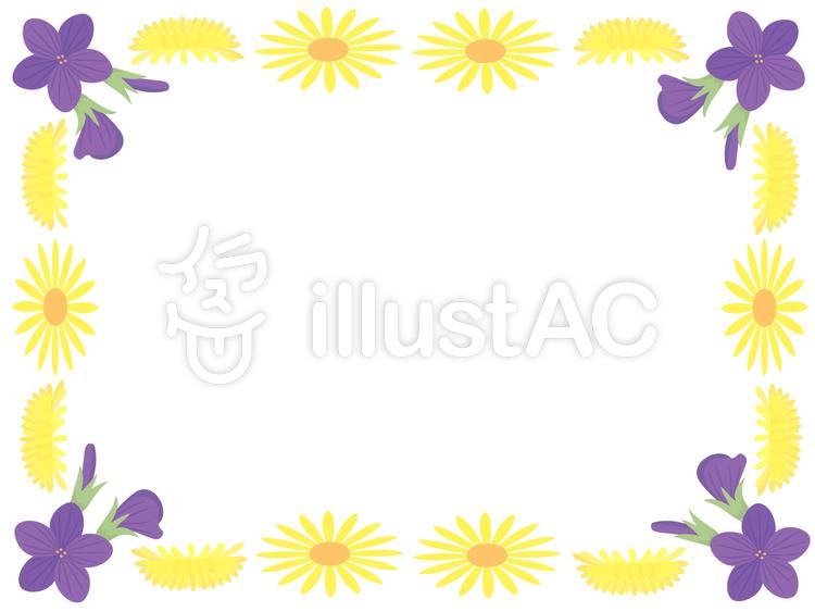 Flower frame 1 of April.