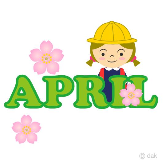 Free april clipart image cartoon 2.