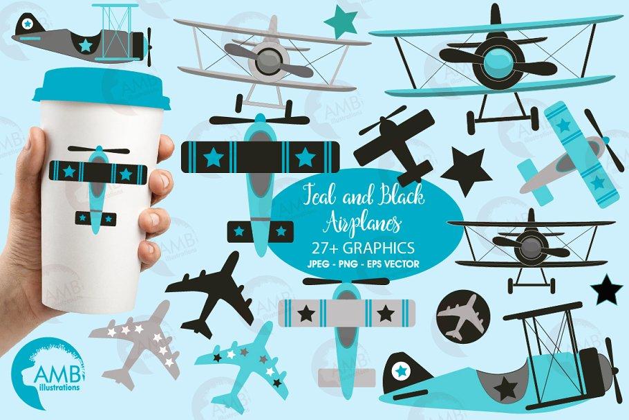 Airplane, plane, clipart, AMb.