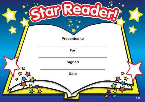 Print Accelerated Reading Certificate.