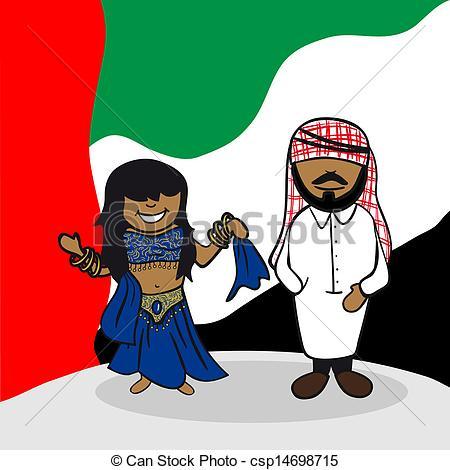 Arab Illustrations and Clipart. 31,343 Arab royalty free.