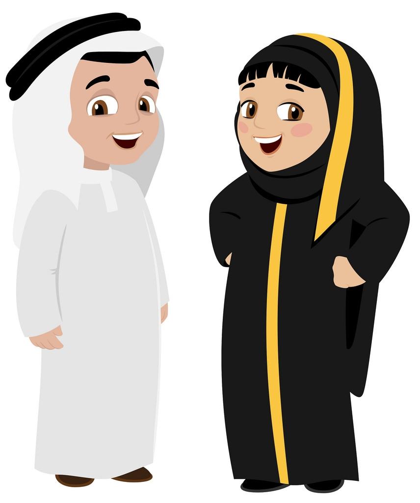 Arab family clipart.