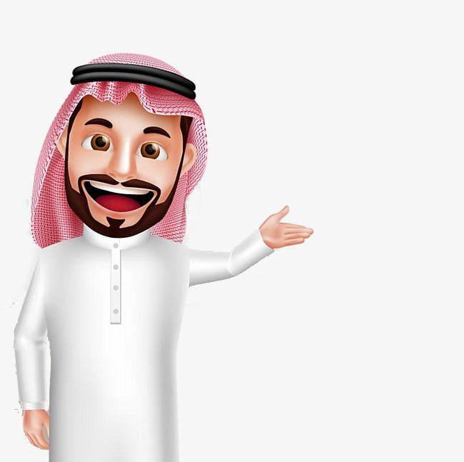 Cartoon Arab Welcome Gestures PNG, Clipart, Anime, Arab.
