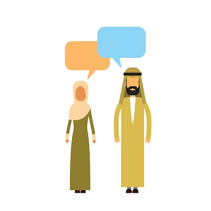 Arab Couple People Talking Chat Communication Social Network.