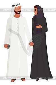 Arabic People Couple Man and Woman Wearing Hijab.