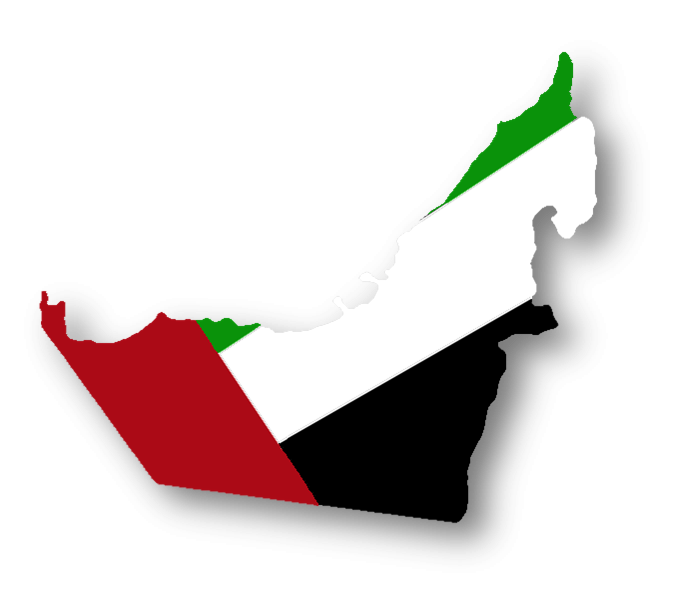 United arab emirates map clipart.
