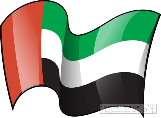United arab emirates clipart #6