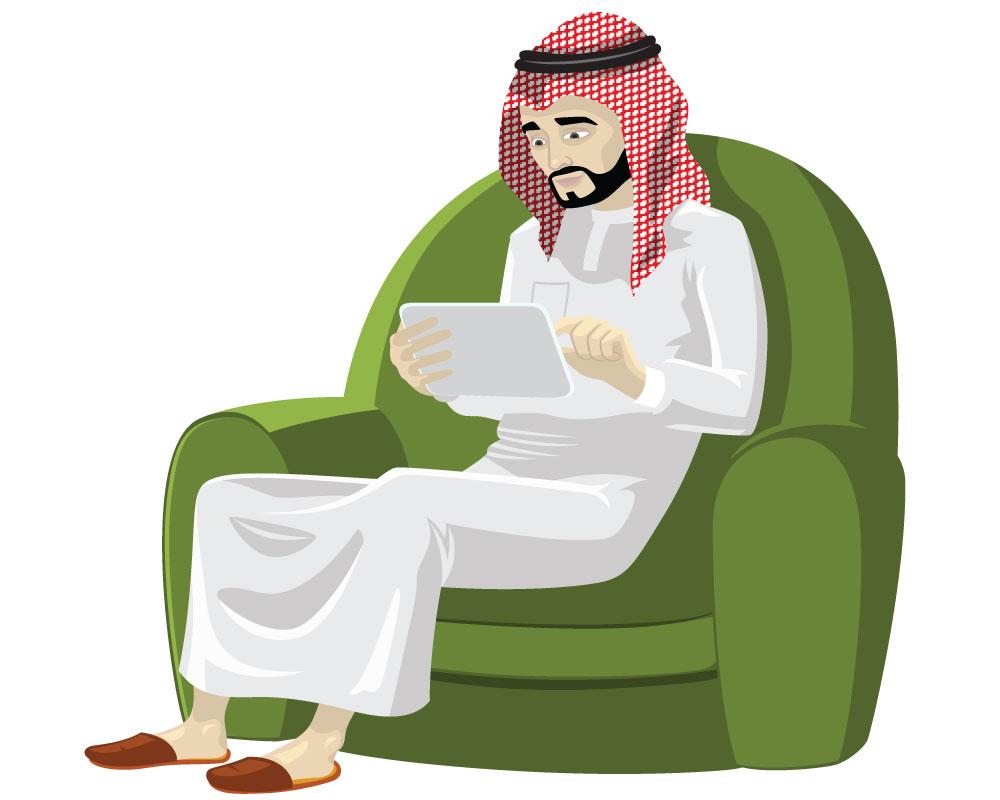 Muslim Father Clipart.