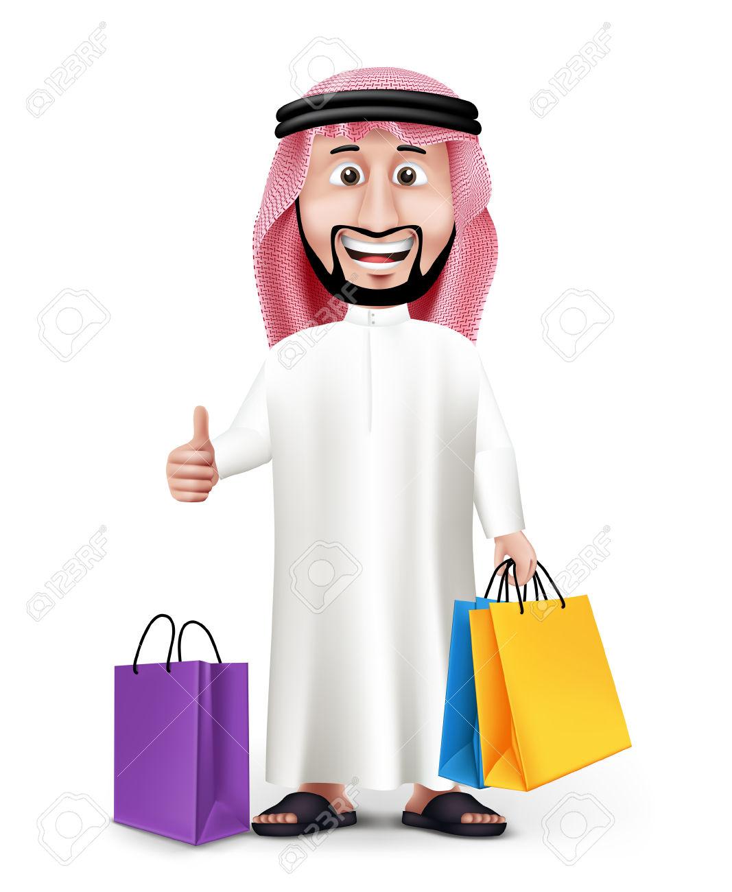 Saudi Clipart.