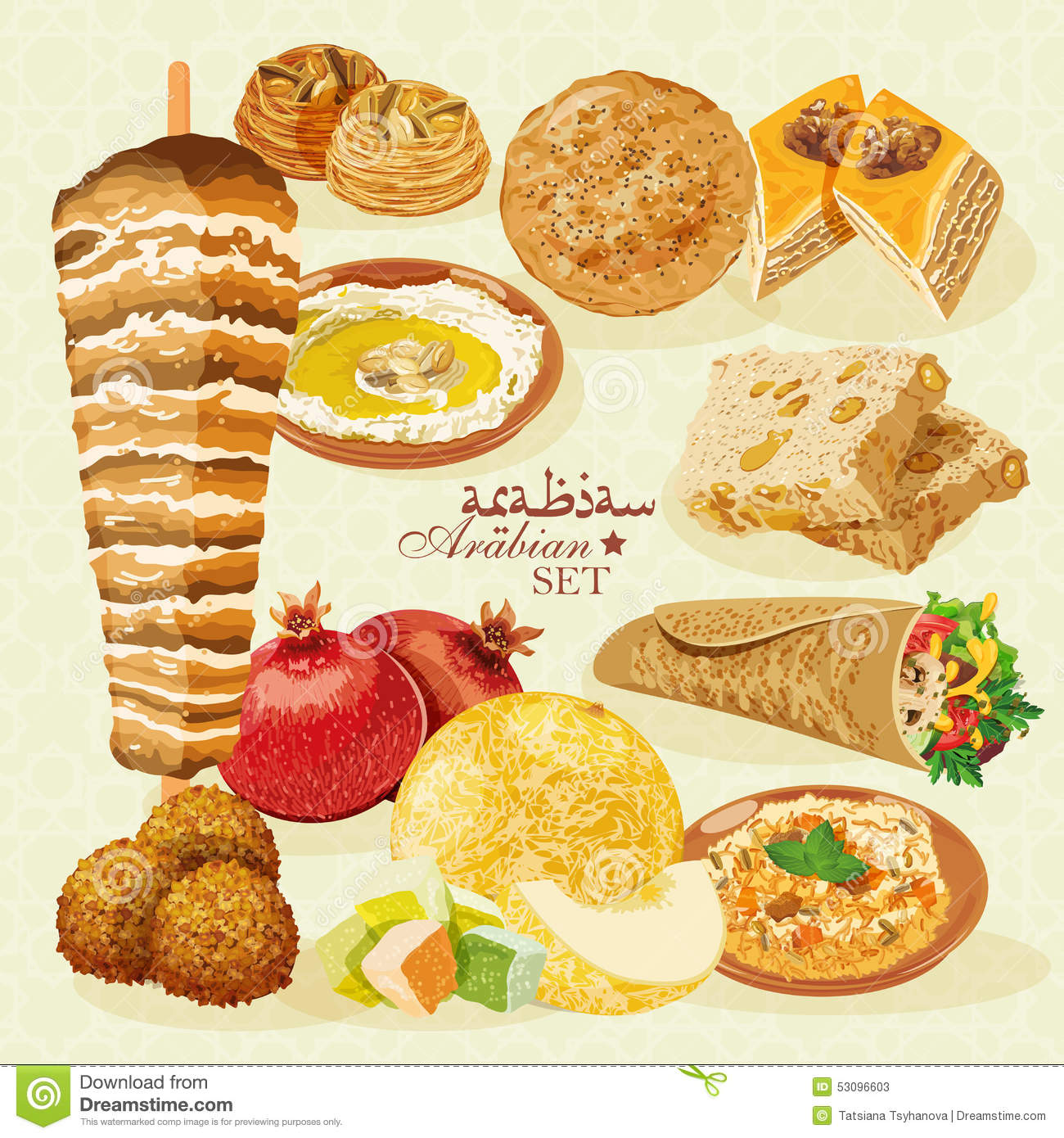 Arabian Halal Food With Pastries And Fruit Stock Vector.