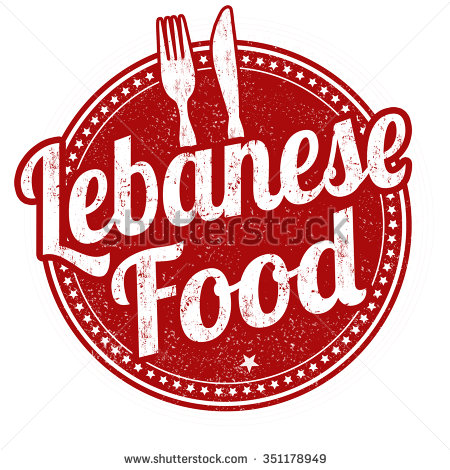 17+ Lebanese Food Clipart.