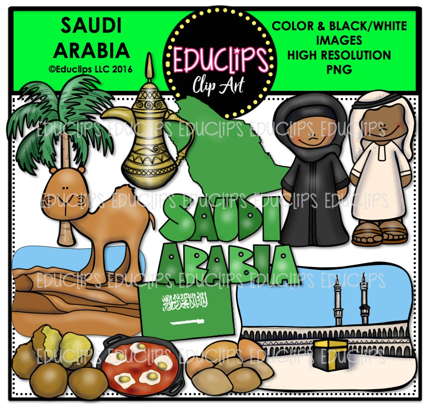 Saudi Arabia Clip Art Bundle (Color and B&W).