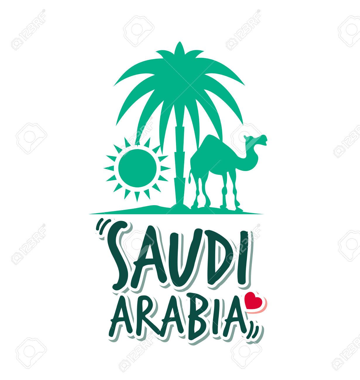 Saudi arabia clipart.