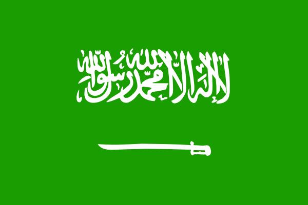 Saudi Arabia clip art Free Vector / 4Vector.