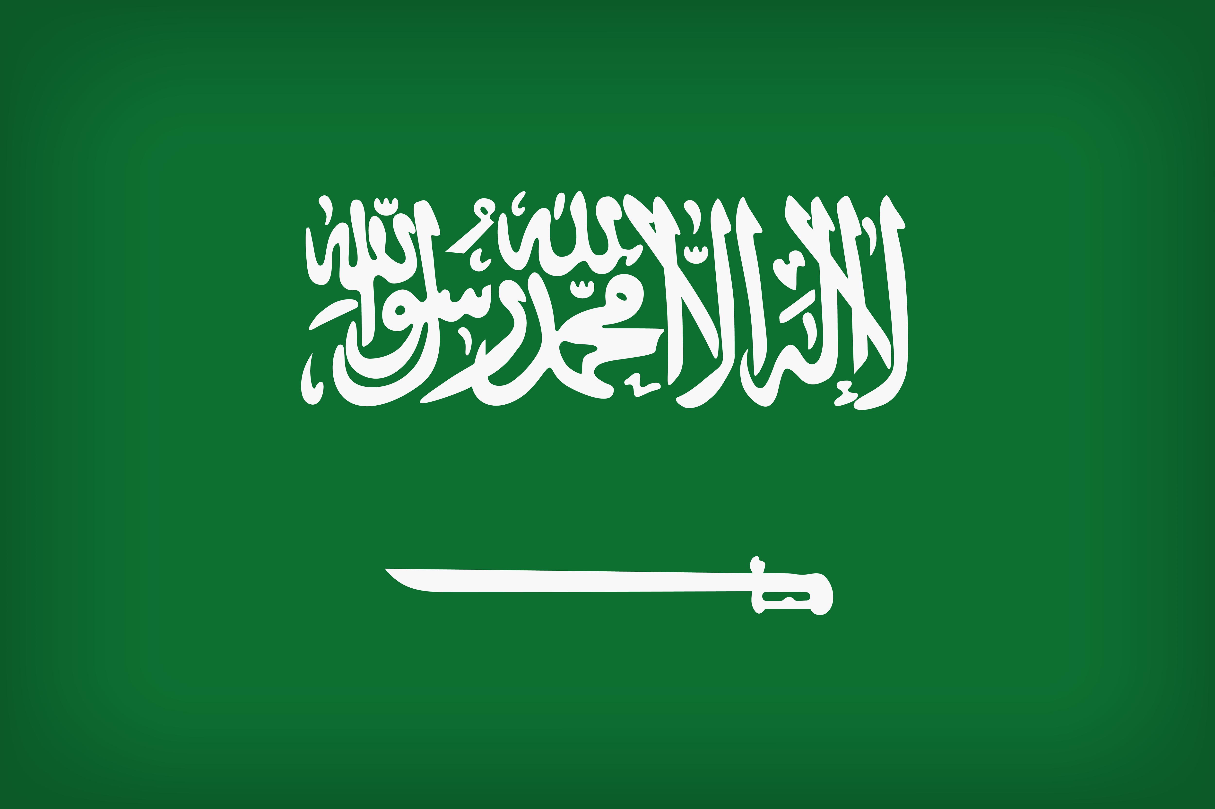 Saudi Arabia Large Flag.
