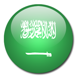 Button Flag Saudi Arabia Icon, PNG ClipArt Image.