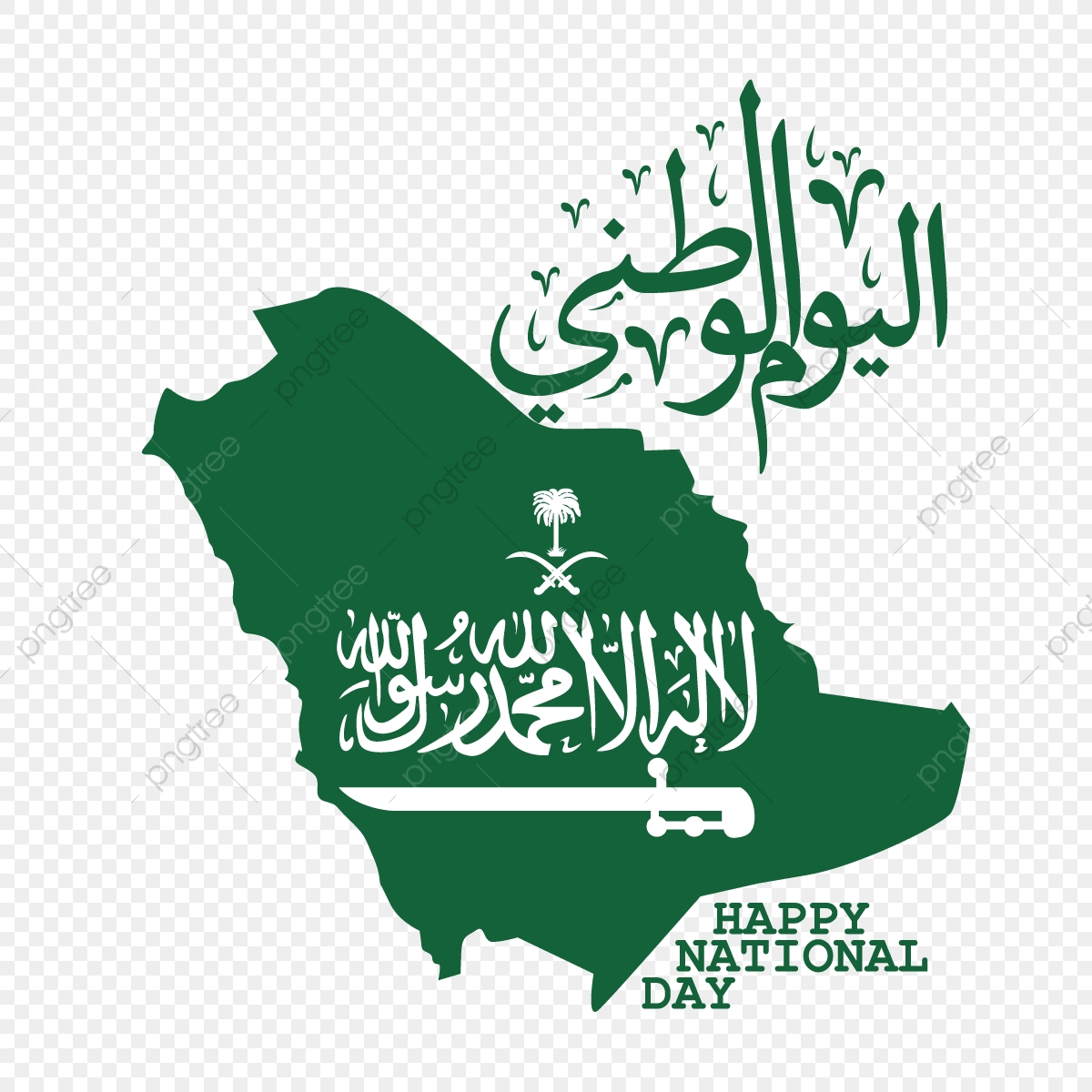 Kingdom Of Saudi Arabia National Day Saudi National Day, Saudi.