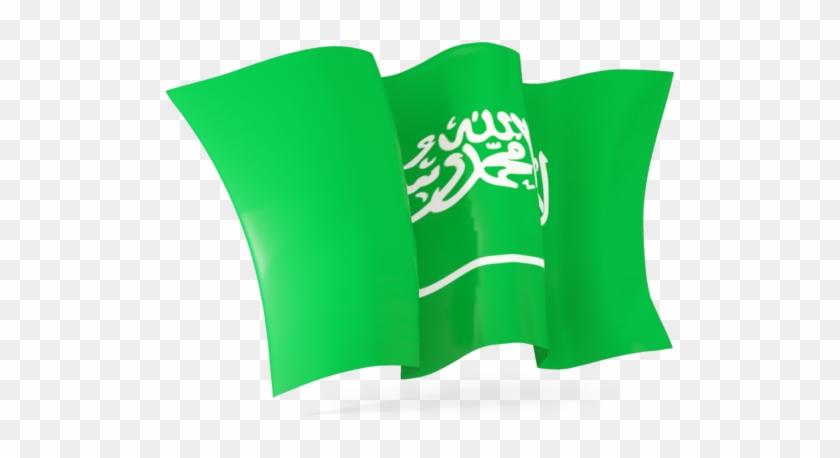 Saudi Arabia Flag Png.
