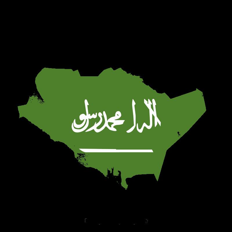Saudi Arabia National Day, Saudi National Day, Saudi, Saudi Arabia.