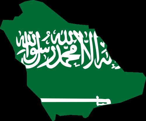 File:Saudi Arabia Flag Map.png.