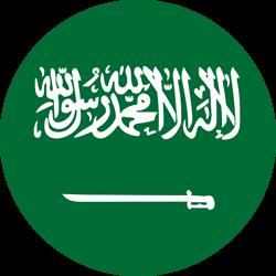 Saudi Arabia flag icon.