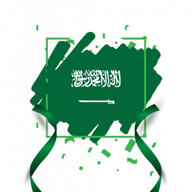 Saudi Arabia Brush Logo Vector Template Design Illustration Saudi.