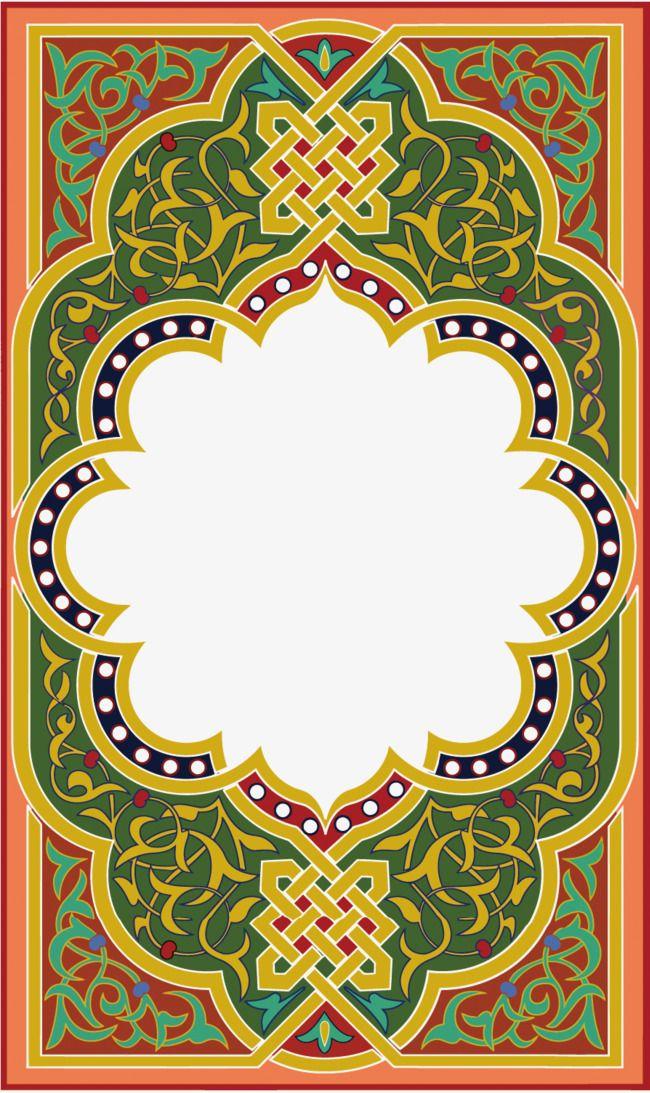 Vector Borders, Islamic Pattern, Frame, Islam PNG.